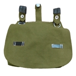 German WWII M31 Breadbag Reproduction 55-803128